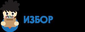 posts-darabotishzasebesi-1izbor