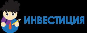posts-darabotishzasebesi-2invest