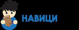posts-darabotishzasebesi-9navici